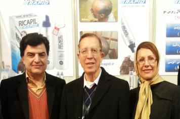 ریکاپیل رپید درچهاردهمین کنگره انجمن متخصصی پوست ایران